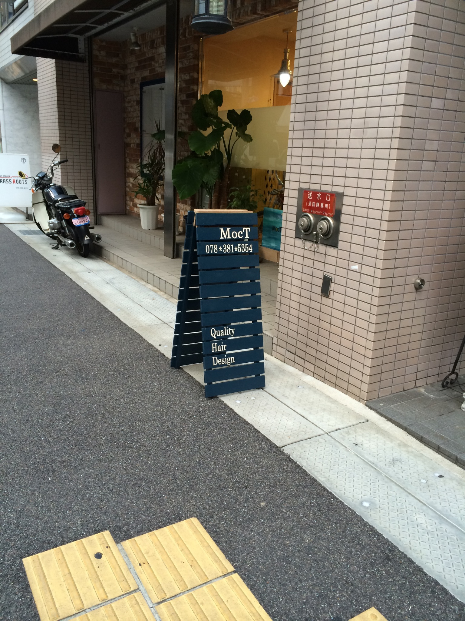IMG_4620-0.JPG